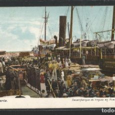 Postales: LAS PALMAS DE GRAN CANARIA - DESEMBARCO DE TROPAS EN EL PUERTO DE LA LUZ - P24068. Lote 106061779