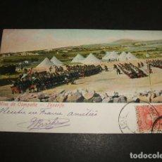 Postales: TENERIFE MISA DE CAMPAÑA. Lote 110093187
