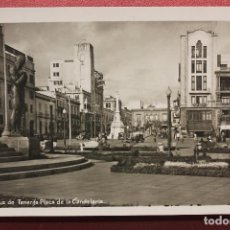Postales: POSTAL SANTA CRUZ DE TENERIFE, PLAZA DE LA CANDELARIA, 1951. Lote 112738327
