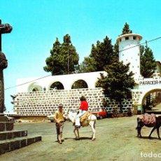 Postales: GRAN CANARIA -PARADOR DE TEJEDA- (ED. BEASCOA Nº 5079) SIN CIRCULAR / P-2311. Lote 112993439