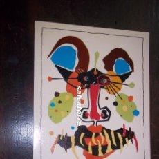 Postales: CARNAVAL 1985,SANTA CRUZ DE TENERIFE.CESAR MANRIQUE.POSTAL SIN CIRCULAR.. Lote 113034143