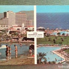 Postales: POSTAL HOTEL BOUGANVILLE PLAYA PLAYA LAS AMERICAS ADEJE TENERIFE SUR. Lote 114058015