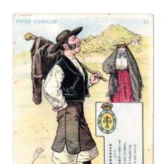 Postales: CANARIAS.- TIPOS COMICOS. ED. CALLEJA -PUBLICIDAD - CONFITERÍA Y CHOCOLATES. MAXIMO GOMEZ. SANTANDER. Lote 114939771