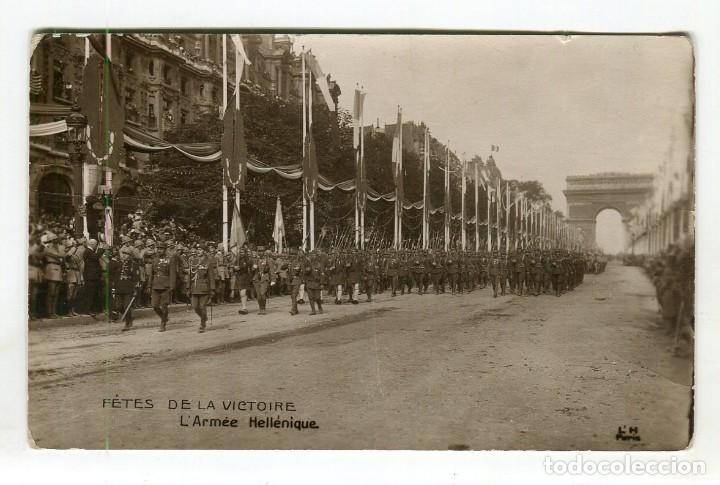 FETES DE LA VICTORIE - L'ARMÉE HELLÉNIQUE - ESCRITA EN EL AÑO 1967 14 X 8,5 CM. APROX. (Postales - España - Canarias Moderna (desde 1940))