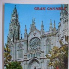 Postales: POSTAL. 2835. ARUCAS. GRAN CANARIA. LA CATEDRAL. COLECCIÓN PERLA. ED. PAGSA. NO ESCRITA. . Lote 134193386
