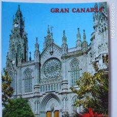 Postales: POSTAL. 2835. ARUCAS. GRAN CANARIA. LA CATEDRAL. COLECCIÓN PERLA. ED. PAGSA. NO ESCRITA. Lote 134397146