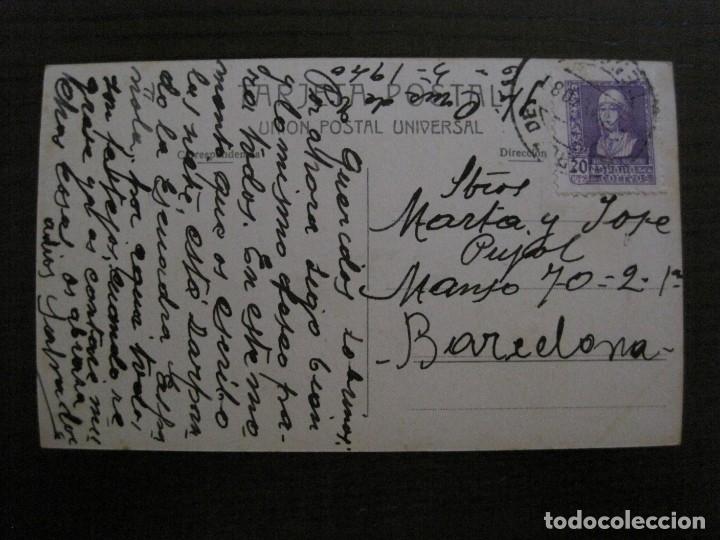 Postales: TENERIFE - JG 84 - VILLA DE LA OROTAVA . VISTA PARCIAL - FOTOGRAFICA - (53.323) - Foto 4 - 135450126