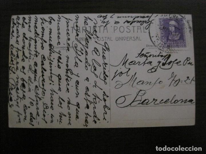 Postales: TENERIFE - JG 35 - EL TEIDE DESDE LA VICTORIA - FOTOGRAFICA - (53.324) - Foto 3 - 135450346