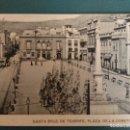 Postales: SANTA CRUZ DE TENERIFE. ISLAS CANARIAS. PLAZA DE LA CONSTITUCIÓN. . Lote 137133606