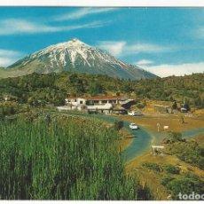 Postales: 2555 - EL PORTILLO - TENERIFE.. Lote 143166722