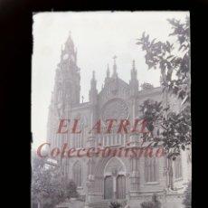 Postales: 15 CLICHES ORIGINALES - ARUCAS, LAS PALMAS - NEGATIVOS EN CRISTAL Y CELULOIDE - EDICIONES ARRIBAS. Lote 145620406
