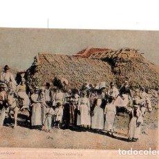 Postales: TARJETA POSTAL DE GRAN CANARIA. TENERIFE. TIPOS CANARIOS. SASTRERIA CUATRO NACIONES. ARTES GRAFICAS.. Lote 146204666