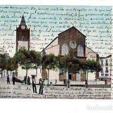 Postales: TARJETA POSTAL DE TENERIFE. ENGLISH BAZAR Nº 47.. Lote 146213954