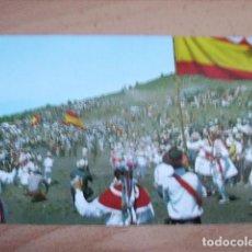 Postales: ISLA DEL HIERRO ( CANARIAS ) FIESTA DE LA BAJADA. Lote 146920958