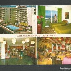 Postales: POSTAL SIN CIRCULAR - APARTAMENTOS ANATOLIA 240 - PUERTO DE LA CRUZ - TENERIFE - EDITA FOTO FREGEL. Lote 148168158