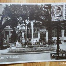 Postales: SANTA CRUZ DE TENERIFE PLAZA 25 DE JULIO 1935 U.S.C.E. 26015 ENVIADA A ITALIA POSTAL MUY BONITA. Lote 151668638