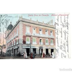 Postales: TENERIFE.(CANARIAS).- MAISON ALEXANDRE. Lote 154555358