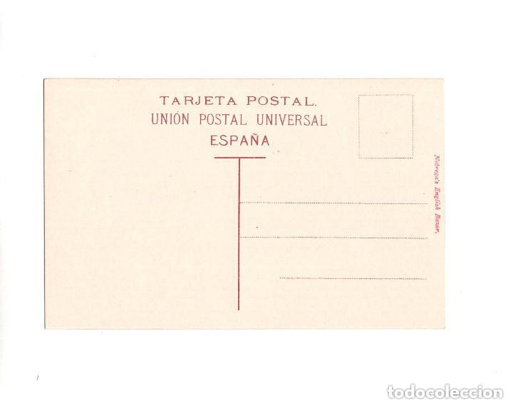 Postales: TENERIFE.(CANARIAS).- LA LAGUNA. INSTITUTO DE CANARIAS - Foto 2 - 154556010