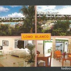 Postales: POSTAL SIN CIRCULAR - LANZAROTE - APARTAMENTOS LOMO BLANCO - EDITA FOTO GABRIEL. Lote 156602142