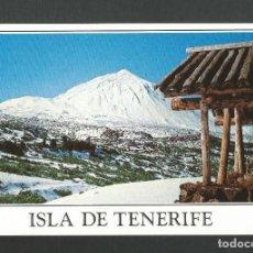 Postales: POSTAL SIN CIRCULAR - TENERIFE 1044 - EDITA GASTEIZ. Lote 156611934