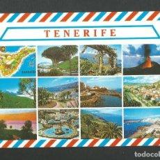 Postales: POSTAL SIN CIRCULAR - TENERIFE 111 - EDITA GASTEIZ. Lote 156612014