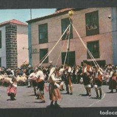 Postales: POSTAL SIN CIRCULAR LA LAGUNA 1/A TENERIFE ROMERIA SAN BENITO DANZA TIPICA EDI VICTOR GONZALEZ. Lote 159283334