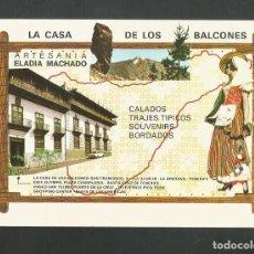 Postales: POSTAL SIN CIRCULAR - LA CASA DE LOS BALCONES - ARTESANIA ELADIA MACHADO - LA OROTAVA - TENERIFE. Lote 159670850