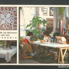 Postales: POSTAL SIN CIRCULAR - LA CASA DE LOS BALCONES - COLECCION ARTESANIA, FOLKLORE - TENERIFE. Lote 159670986