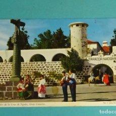 Postales: PARADOR DE LA CRUZ DE TEJEDA, GRAN CANARIA. Lote 160077474