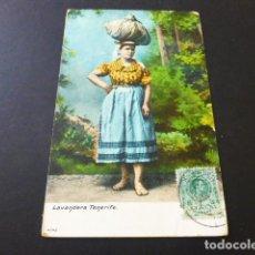 Postales: TENERIFE LAVANDERA. Lote 165003522