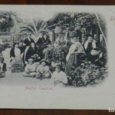 Postales: POSTAL LAS PALMAS, MUJERES CANARIAS, Nº 3. ED. RUDOLF SCHIMRON, NO CIRCULADA, SIN DIVIDIR.. Lote 173195365