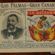 Postales: POSTAL DE LA REFORMA, FÁBRICA DE TABACO, AGUSTÍN VIERA, LAS PALMAS DE GRAN CANARIA, TRIANA 42, NO CI. Lote 173385412