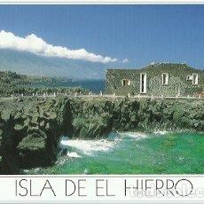 Postales: POSTAL A COLOR HOTEL PUNTA GRANDE EL HIERRO. Lote 173874042