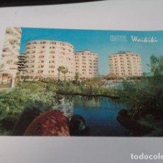 Postales: GRAN CANARIA - POSTAL HOTEL WAIKIKI - PLAYA DEL INGLÉS. Lote 174958923
