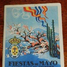 Postales: ANTIGUO PROGRAMA DE LAS FIESTAS DE PRIMAVERA DE SANTA CRUZ DE TENERIFE AÑO 1949, MIDE 16,5 X 12 CMS.. Lote 177233853