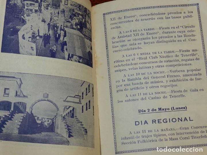 Postales: ANTIGUO PROGRAMA DE LAS FIESTAS DE PRIMAVERA DE SANTA CRUZ DE TENERIFE AÑO 1949, MIDE 16,5 X 12 CMS. - Foto 2 - 177233853
