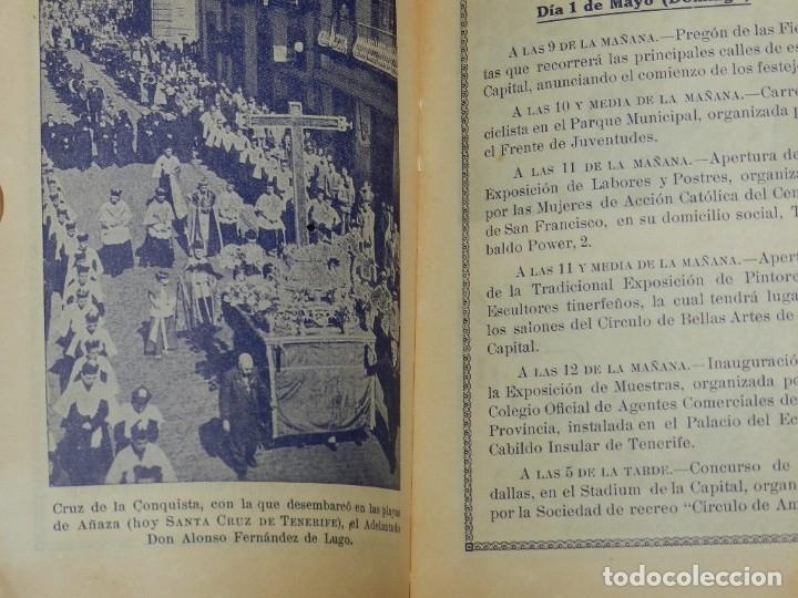 Postales: ANTIGUO PROGRAMA DE LAS FIESTAS DE PRIMAVERA DE SANTA CRUZ DE TENERIFE AÑO 1949, MIDE 16,5 X 12 CMS. - Foto 3 - 177233853