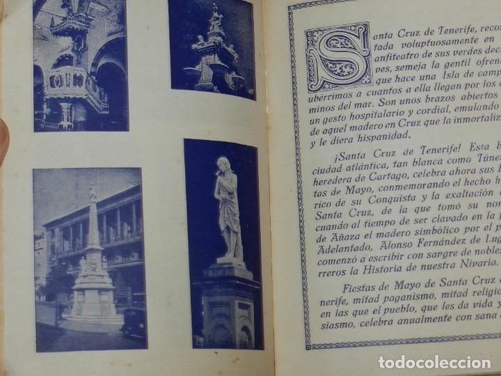 Postales: ANTIGUO PROGRAMA DE LAS FIESTAS DE PRIMAVERA DE SANTA CRUZ DE TENERIFE AÑO 1949, MIDE 16,5 X 12 CMS. - Foto 4 - 177233853