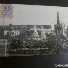 Postales: LAS PALMAS DE GRAN CANARIA CEMENTERIO CATOLICO. Lote 183014636
