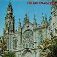 Postales: CANARIAS - Nº 2835 ARUCAS LA CATEDRAL - AÑO 1974 - SIN CIRCULAR. Lote 183077301