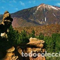 Postales: CANARIAS - TENERIFE - Nº 46 EL TEIDE - AÑO 1972 - SIN CIRCULAR. Lote 183083513