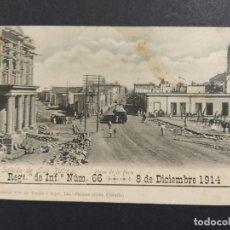 Postales: LAS PALMAS-PLAZA LA FERIA-MENU 1914 REGIMIENTO INFANTERIA-REVERSO SIN DIVIDIR-POSTAL ANTIGUA(64.334). Lote 183318452