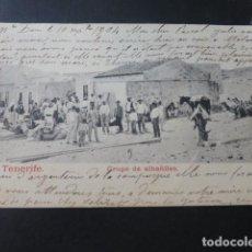 Postales: TENERIFE GRUPO DE ALBAÑILES. Lote 183437000