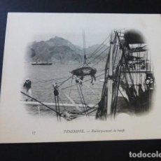 Postales: TENERIFE CANARIAS EMBARQUE DE VACAS. Lote 183521878