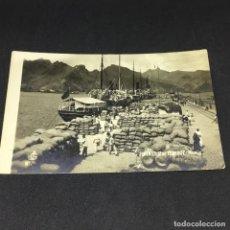 Postales: ANTIGUA POSTAL FOTOGRÁFICA DE SANTA CRUZ DE TENERIFE - MUELLE - EDICIONES JC - Nº 26 - SIN CIRCULAR. Lote 183664293