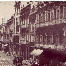 Cartoline: GRAN CANARIA LAS PALMAS CALLE MAYOR DE TRIANA - FOTO JG . Lote 186374513