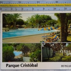 Postales: POSTAL DE GRAN CANARIA. AÑO 1991. PLAYA DEL INGLÉS PARQUE CRISTOBAL. . 1671. Lote 187080132