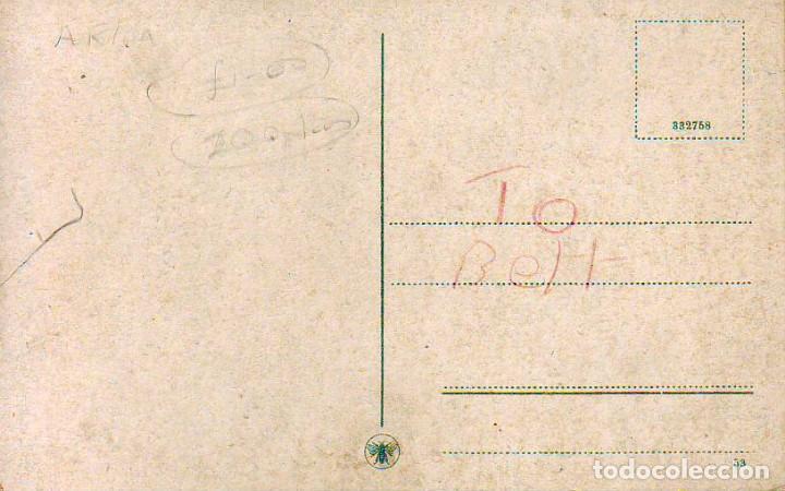Postales: TENERIFE SANTA CRUZ VISTA GENERAL - Foto 2 - 187232730