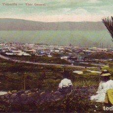 Postales: TENERIFE SANTA CRUZ VISTA GENERAL. Lote 187232903