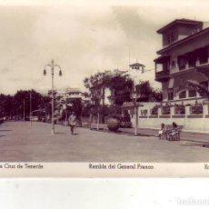 Postales: TENERIFE SANTA CRUZ RAMBLA DEL GENERAL FRANCO. Lote 189239233